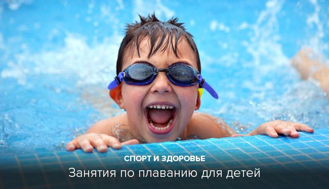 бассейн аквапарка Н2О
